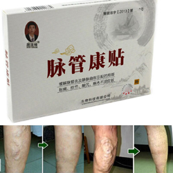 Papiloma humano recomendaciones, Verruca vulgaris foot